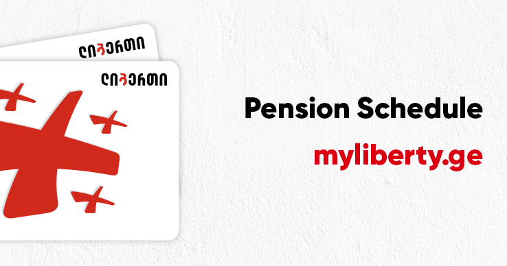 The rules for issuing pensions are changing