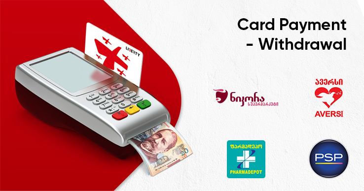 Card payment-withdrawal